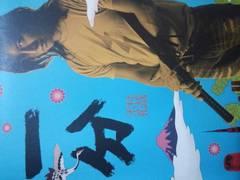 木村拓哉DVD「一分」