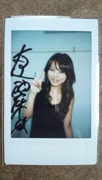 〓大迫麗香〓直筆サイン入りチェキ