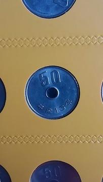 現行50円白銅貨(平成15年)
