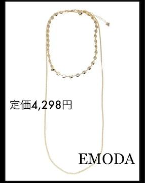 定価4,298円 EMODA【新品】ゴールド コンビチェーンネックレス