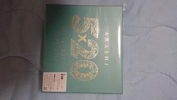 嵐 5×20 All the BEST!! 初回限定盤2