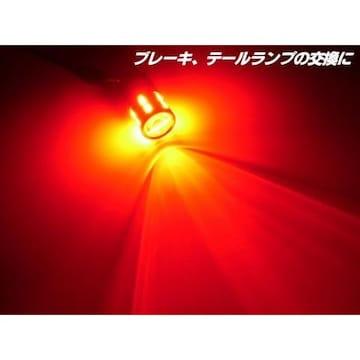 送料無料 T20ウェッジ 赤色 レッド 16連SMD LEDダブル球 2個