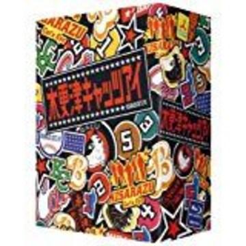 ■ブルーレイ『木更津キャッツアイ Blu-ray BOX 』岡田准一(V6)ジャニーズ