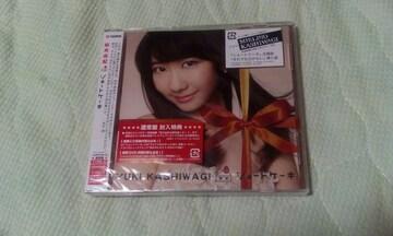 CD+DVD 柏木由紀(AKB48) ショートケーキ 通常盤TYPE-A 新品