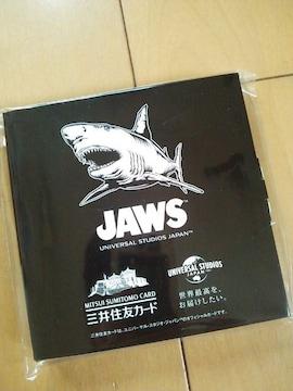 新品 JAWS(ジョーズ)ビンズ ユニバーサルスタジオジャパン USJ