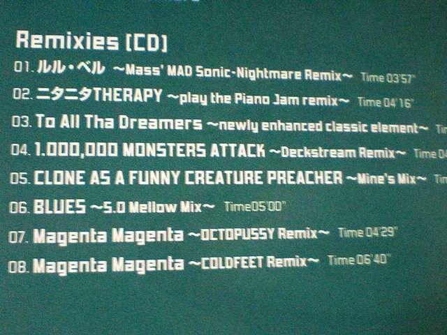 オマケ付!初回限定DVD付 SOUL'd OUT「Movie&Remix2」(CD+DVD2枚組) < タレントグッズの