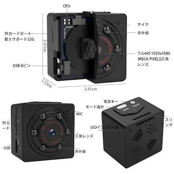 SQ9超小型ミニカメラliwerb 高画質