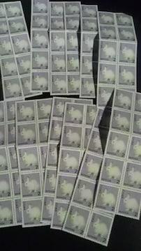 現行うさぎ2円切手100枚新品未使用品  普2100