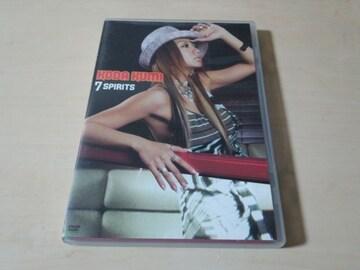 倖田來未DVD「7 SPIRITS」●