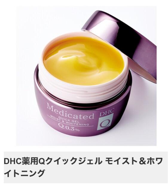 DHC☆薬用Qクイックジェルモイスト&ホワイトニング100g < ブランドの