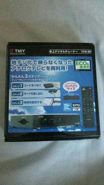送無 SHARP LC-22AA5 2005年製 アナログ液晶テレビ+地デジチューナー < 家電/AVの