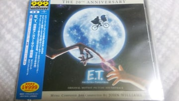 ジョン・ウィリアムズ●E.T.20周年アニヴァーサリー特別版★オリジナル・サウンドトラック