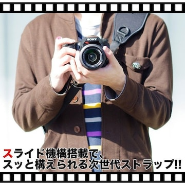 ♪M カメラマンを強力サポート スライトですぐに構えられる クイックストラップ BK