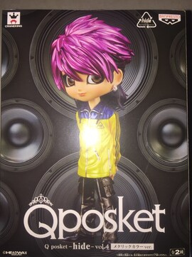 Q posket hide vol.4 フィギュア メタリックカラー