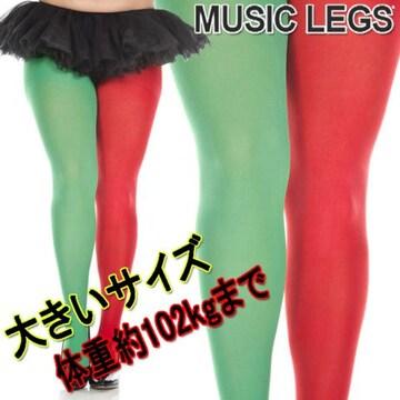 A724)大きいサイズMusicLegs2トーン配色オペークタイツストッキング赤緑クリスマス妖精