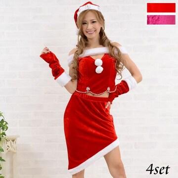 クリスマス セクシーサンタ 4点セット 衣装 コスプレ パーティー/キャバドレス レッド/ピンク