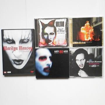 レア【初回盤】などMARILYN MANSON/マリリン・マンソンDVD&CDなど5点set