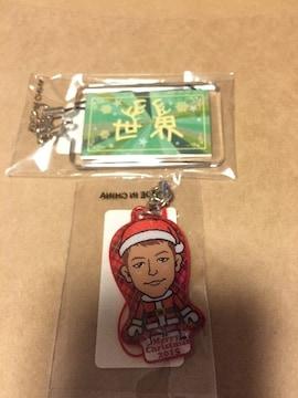 EXILE☆クリスマスクリーナー&アクリルストラップセット☆世界☆