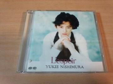 西村由紀江CD「L′espoir〜レスポワール」●