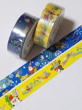 キュートマスキングテープ★クリスマス青&黄★キュートクリスマス2巻セット