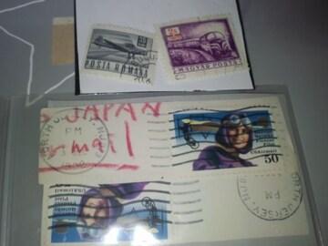 外国切手・使用済み �E