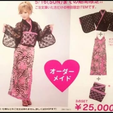 sugar gloss☆ゼブラ×薔薇柄浴衣ドレス3点セット