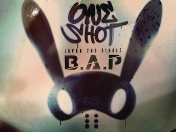 激安!超レア!☆B.A.P/ONE SHOT☆初回限定盤B☆超美品!☆