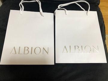 アルビオン ショップ袋  2枚
