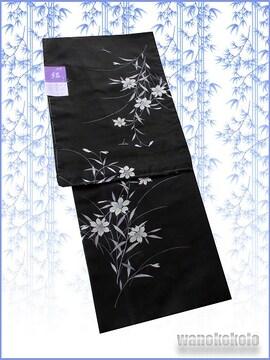 【和の志】夏の洗える着物◇絽Mサイズ◇黒系・ゆり◇RKM-89