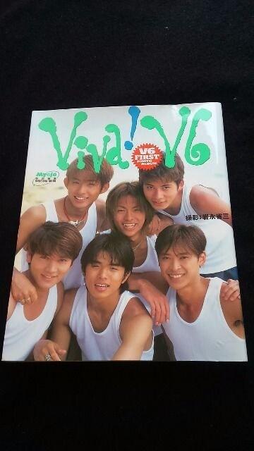 Viva V6 ファースト写真集 初版本 岡田准一 三宅健 森田剛  < タレントグッズの