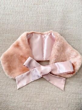 フェイクファー ティペット/つけ襟 サテンリボン付き ピンク 未使用品