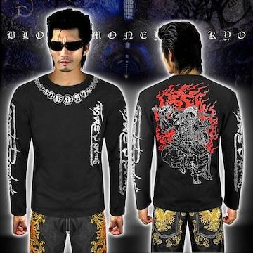 送料無料ヤクザヤンキーオラオラ系長袖ロンTシャツ服/不動明王和柄16029黒銀-XL