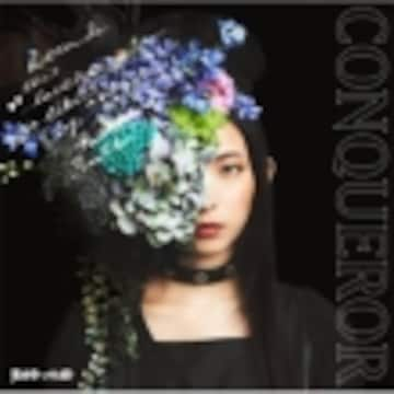 即決 BAND-MAID CONQUEROR CD+DVD 初回盤B 新品未開封