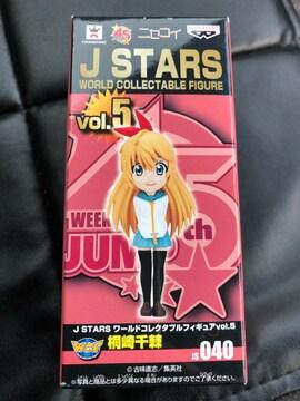 ★J STARS ワールドコレクタブル『ニセコイ』ジャンプ★220
