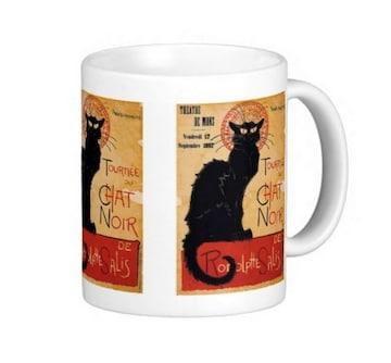 スタンラン『 黒猫 』のマグカップ 1