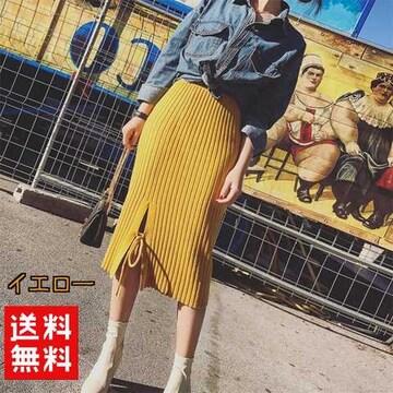 リボン付き スリット ロング丈 ニット プリーツ スカート 黄
