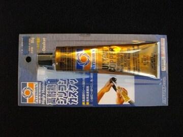 (90)ビラーゴ250YD125FZ250高耐熱シリコン液状ガスケットシール剤