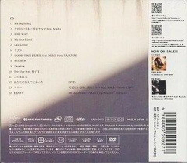 青山テルマ★DIARY★初回限定盤★未開封 < タレントグッズの