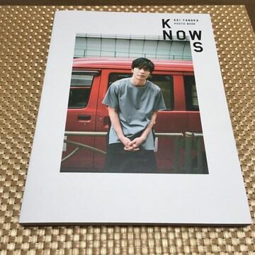 田中圭knows写真集 定価2750円photo book KEI Tanaka