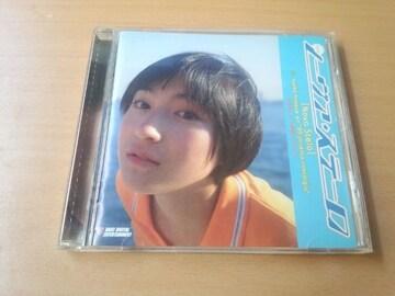 CD-ROM「ノーヴァ・ステーロ 広末涼子」●