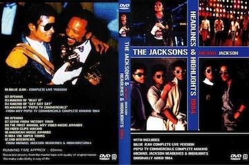 JACKSONS 激レアドキュメンタリー 1984 HIGHLIGHTS