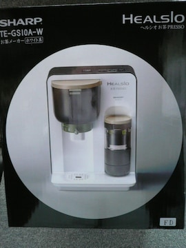 SHARP「ヘルシオお茶PRESSO TE-GS10A-W」