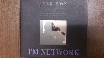 TM NETWORK「STAR BOX」ベスト/初回/小室哲哉