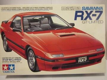 タミヤ 1/24  サバンナRX-7 GT-LIMITED No.60
