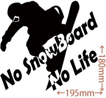 ステッカー No SnowBoard No Life (スノーボード)・18