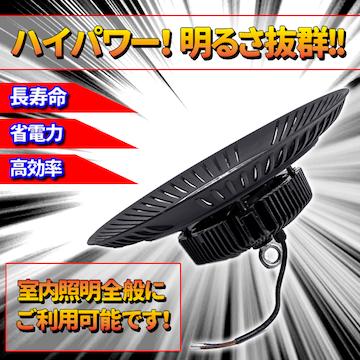 ワークライト 20000LM ハイパワー 200W 水銀灯風 LED