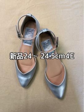 新品☆24〜24.5cm4Eシルバー色 セパレートパンプス☆j275