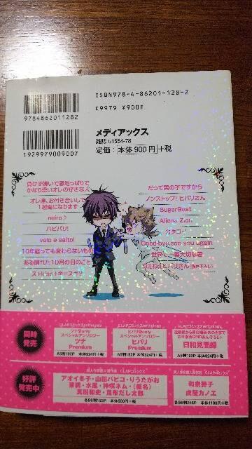 あんくみ 雲亭 非売品ミニクリアファイル REBORN < アニメ/コミック/キャラクターの