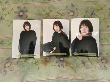 深川舞子 写真