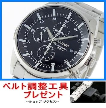 新品 即買い■セイコー クロノ 腕時計 SNDC81P1★ベルト調整具付
